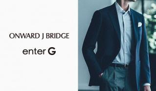 ONWARD J BRIDGE & enterG(オンワードジェイブリッジ)のセールをチェック
