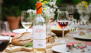 Chevalier Wine Selection-ワンランク上のデイリーワイン- のセールをチェック