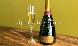Sparkling Wine Selection -乾杯の一杯に-のセールをチェック
