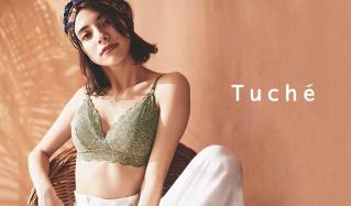 Tuche and adidas(トゥシェ)のセールをチェック