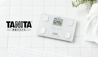健康をはかる TANITA(タニタ)のセールをチェック