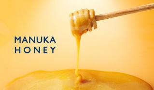 MANUKA HONEY のセールをチェック