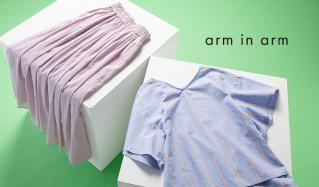arm in arm(アームインアーム)のセールをチェック
