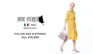 MODE FOURRURE -ITALIAN BAG & APPAREL ALL¥10,000(モードフルーレ)のセールをチェック