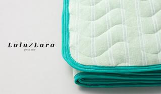 LULU/LARA & 甲州羽毛ふとん -初夏の寝具特集(ルル/ララ)のセールをチェック