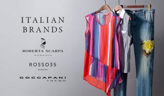 ITALIAN BRANDS SELECTIONのセールをチェック