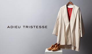 ADIEU TRISTESSE -ALL 75%OFF-(アデュートリステス)のセールをチェック