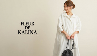 FLEUR DE KALINA(フレール ドゥ カリーナ)のセールをチェック