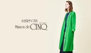 Maison de CINQ -Small Size-のセールをチェック