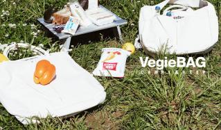 VegieBAG-CARRY&KEEP-(ベジバッグ)のセールをチェック