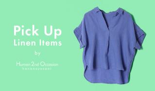 Pick Up Linen Items by H2Oのセールをチェック