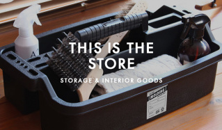 THIS IS THE STORE -STORAGE & INTERIOR GOODS-のセールをチェック