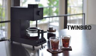 TWINBIRD-おうち時間を楽しくする家電特集-(ツインバード)のセールをチェック