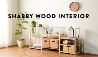 SHABBY WOOD INTERIORのセールをチェック
