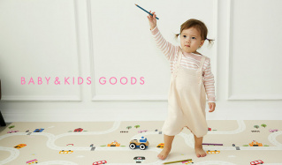 BABY&KIDS GOODS SELECTION(リトルプリンセス)のセールをチェック