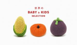 世界のBABY & KIDS SELECTION MAX 70% OFFのセールをチェック
