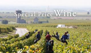 SPECIALPRICE WINE -旧世界ワインをお得に楽しむ-のセールをチェック