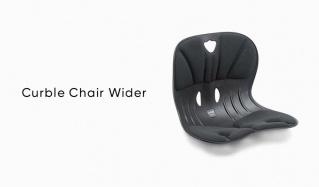 Curble Chair Wider 正しい姿勢をサポート by Ablue(エイブルー)のセールをチェック