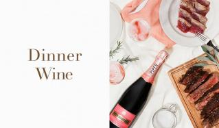 Dinner Wine-おうちディナーに添えたいワイン特集-(セレクション_ニホンリカー)のセールをチェック