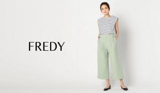 FREDY -MAX80%OFF-(フレディ)のセールをチェック