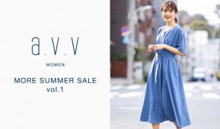 a.v.v Women Vol.1 -MORE SUMMER SALE-(アーヴェヴェ)のセールをチェック
