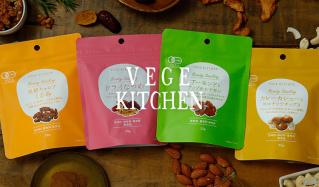 素材本来の味わい・香り・色を活かす5つの無添加 VEGE KITCHEN(ベジキッチン)のセールをチェック