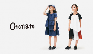 Otonato(オトナト)のセールをチェック