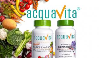 ACQUAVITA(アクアヴィータ)のセールをチェック