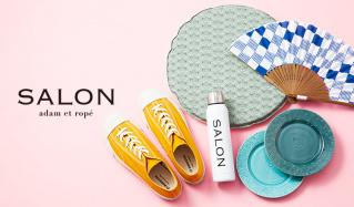 SALON ADAM ET ROPE'_ shoes & home goods(サロン アダム エ ロペ)のセールをチェック