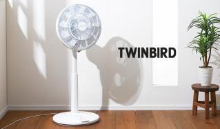 TWINBIRD -真夏の清涼家電-(ツインバード)のセールをチェック