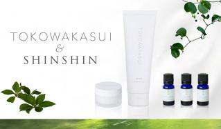 TOKOWAKASUI&SHINSHIN(トコワカスイ)のセールをチェック