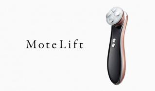 モテリフト-1台4役簡単リフトケア-のセールをチェック