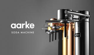 aarke -Soda Machine-のセールをチェック