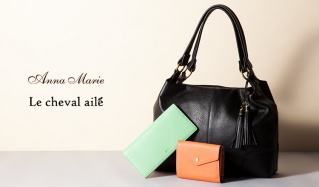 ANNA MARIE & LE CHEVAL AILEのセールをチェック
