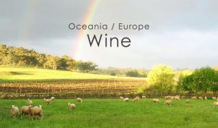 Oceania / Europe Wine -豊かな大地が産み出す高品質ワイン-のセールをチェック