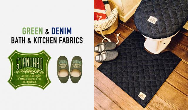 GREEN & DENIM -BATH & KITCHEN FABRICS