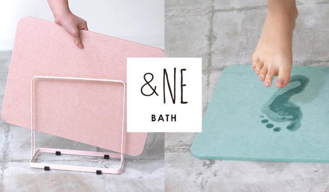 &NE -BATH-