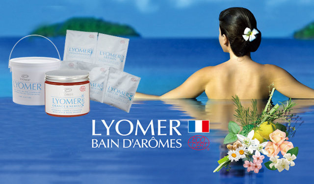 LYOMER フランス産岩塩と精油の100%ナチュラルバスパウダー