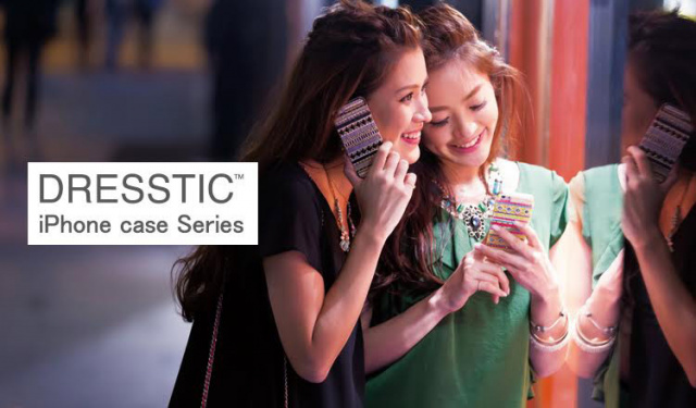IPHONE CASE BY DRESSTIC