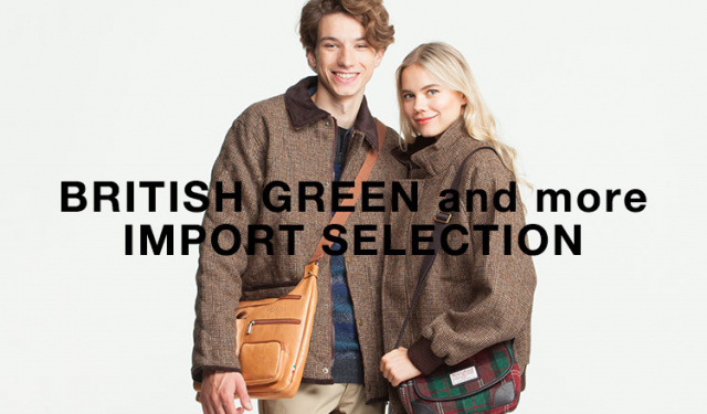 BRITISH GREEN and more IMPORT SELECTION