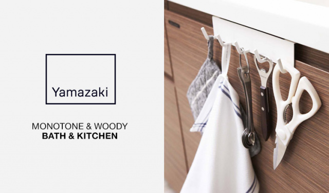 MONOTONE  & WOODY-BATH & KITCHEN-