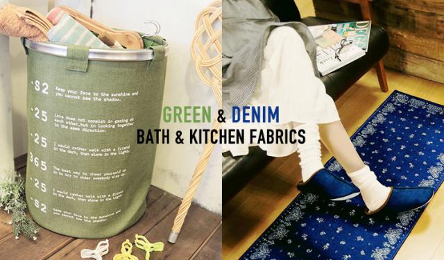 OKATO -BATH & KITCHEN FABRICS