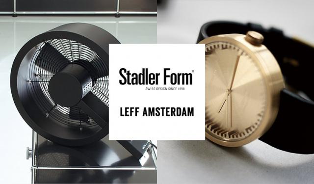 STADLER FORM/LEEF