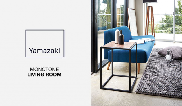 MONOTONE-LIVING ROOM-