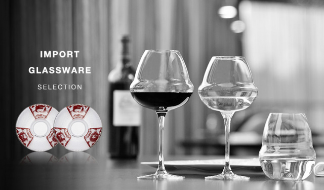 IMPORT GLASSWARE SELECTION