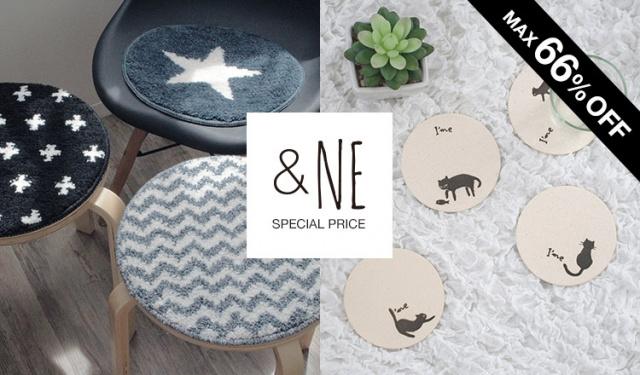 & NE -SPECIAL PRICE-