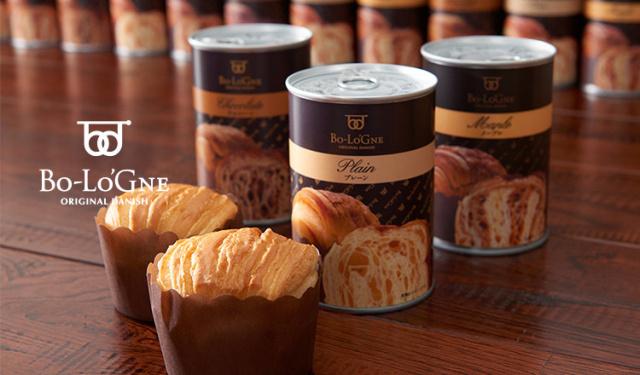 もしものときも、いつもの朝ごはんにも 缶 de ボローニャ-おいしいパンの缶詰-