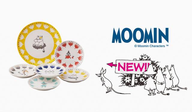 YAMAKA -MOOMIN TABLEWARE