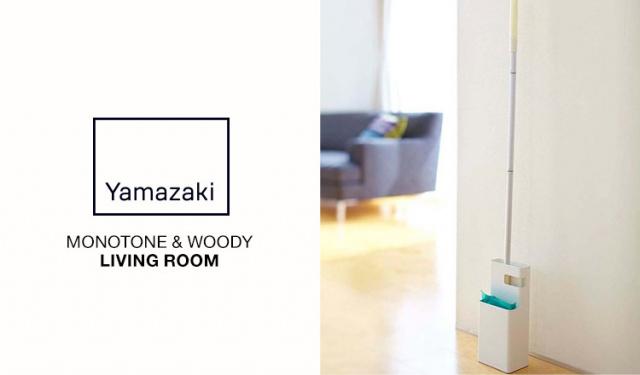 MONOTONE & WOODY-LIVING ROOM-