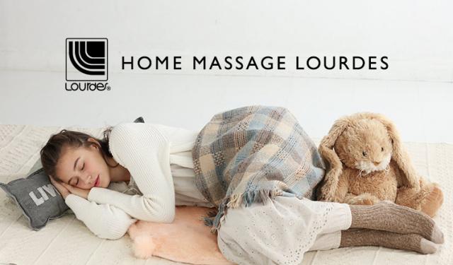 HOME MASSAGE LOURDES